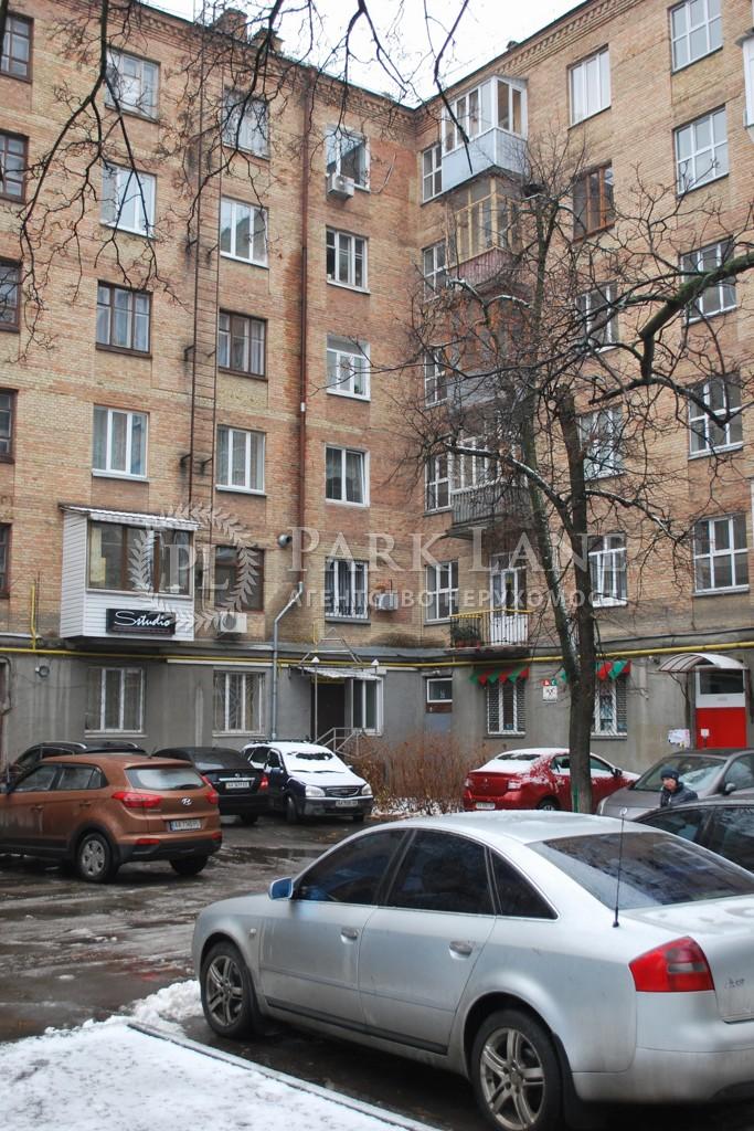 Нежилое помещение, Дружбы Народов бульв., Киев, Z-478942 - Фото 7