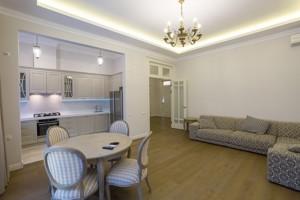 Квартира Z-1564583, Воздвиженская, 38, Киев - Фото 1