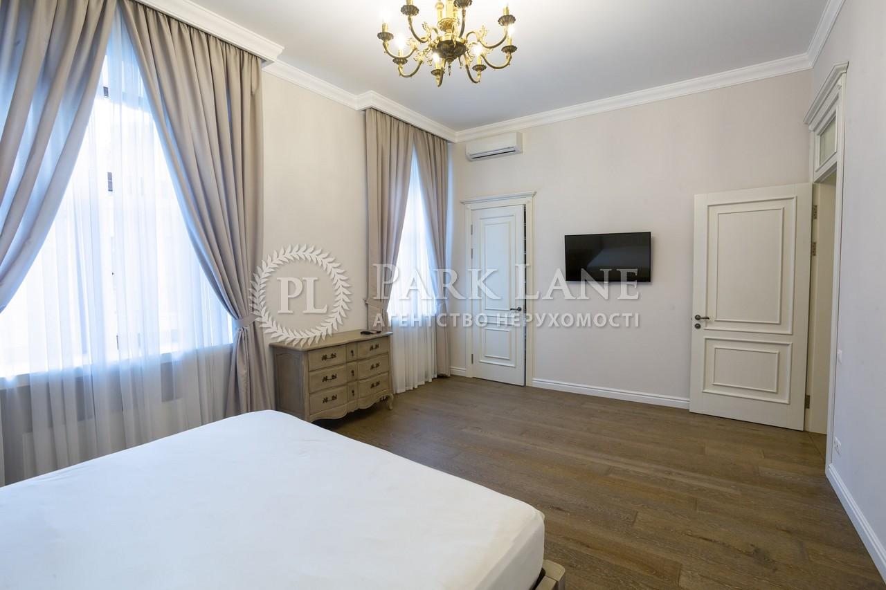 Квартира Z-1564583, Воздвиженская, 38, Киев - Фото 9