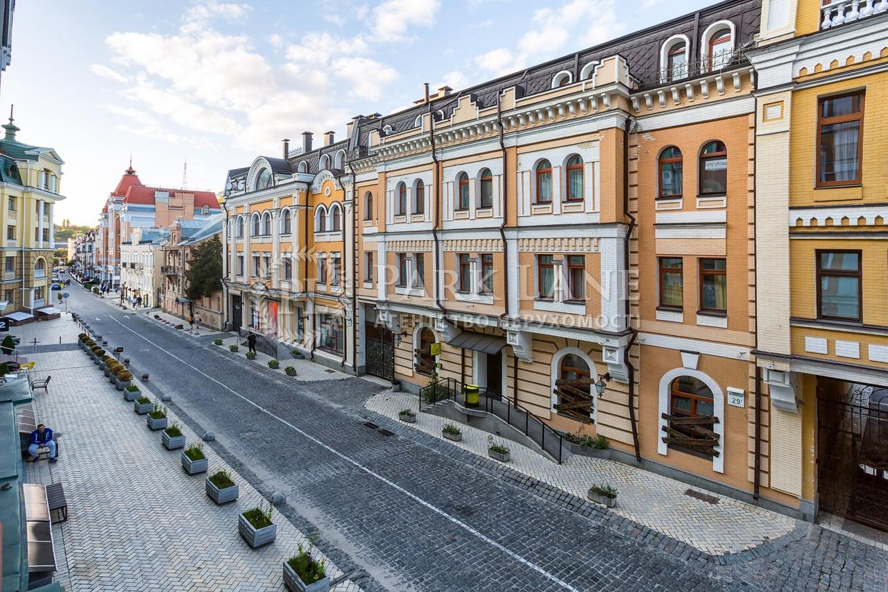 Квартира Z-1564583, Воздвиженская, 38, Киев - Фото 19