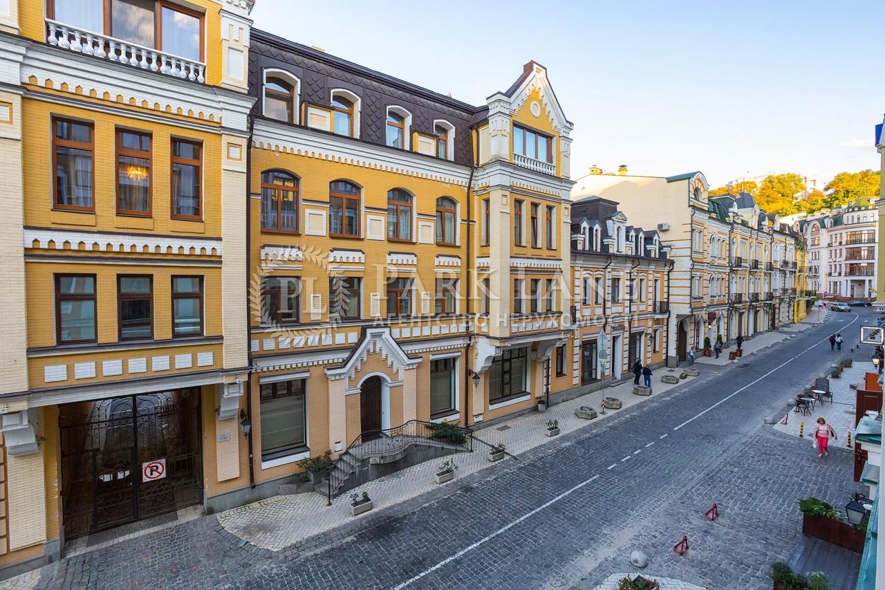 Квартира Z-1564583, Воздвиженская, 38, Киев - Фото 20