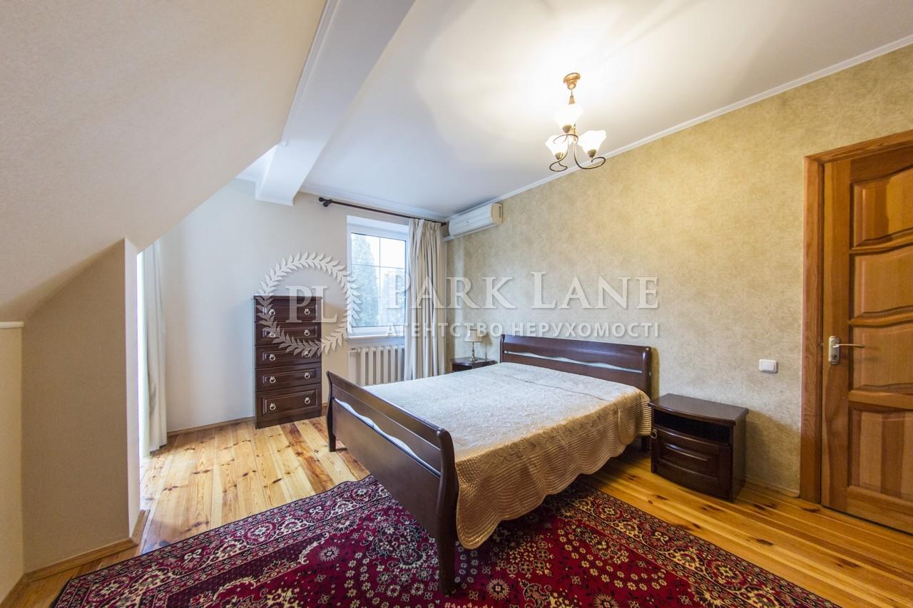 Дом ул. Черняховского, Киев, Z-712497 - Фото 11