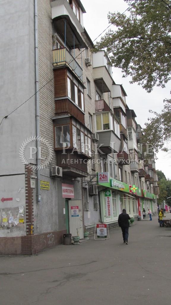 Квартира Z-751656, Строителей, 29, Киев - Фото 1