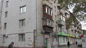 Квартира Z-751656, Строителей, 29, Киев - Фото 2