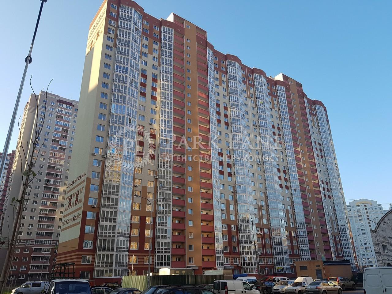 Квартира ул. Гмыри Бориса, 12б, Киев, Z-376696 - Фото 1