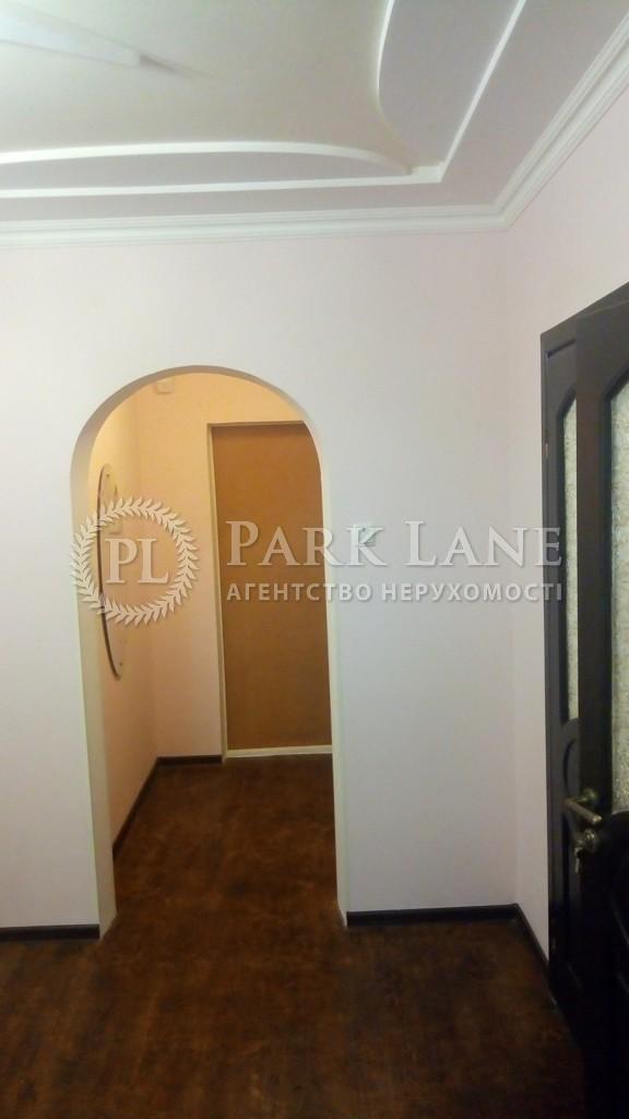 Квартира ул. Лисковская, 24, Киев, Z-281409 - Фото 12