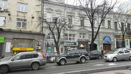 Нежилое помещение, Шевченко Тараса бульв., Киев, R-14022 - Фото