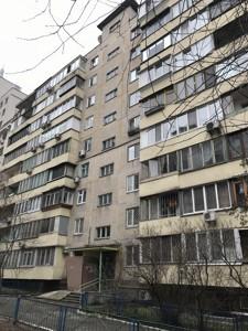 Коммерческая недвижимость, R-37460, Антоновича (Горького), Голосеевский район