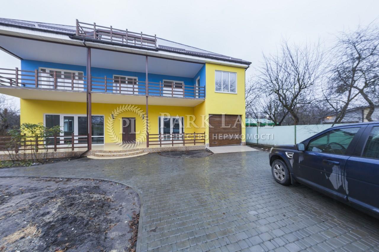 Дом ул. Русановские сады, Киев, R-5045 - Фото 38