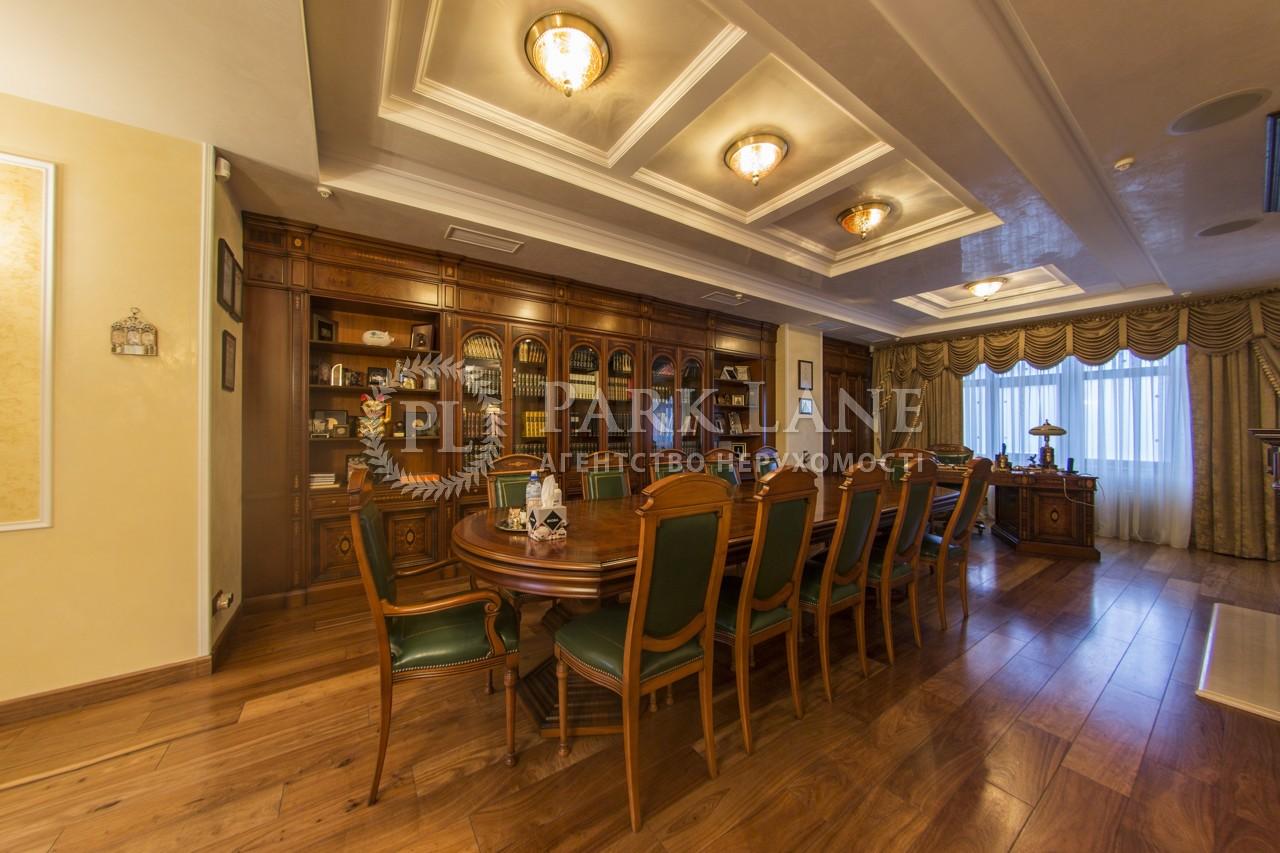 Нежилое помещение, ул. Гончара Олеся, Киев, J-24981 - Фото 11