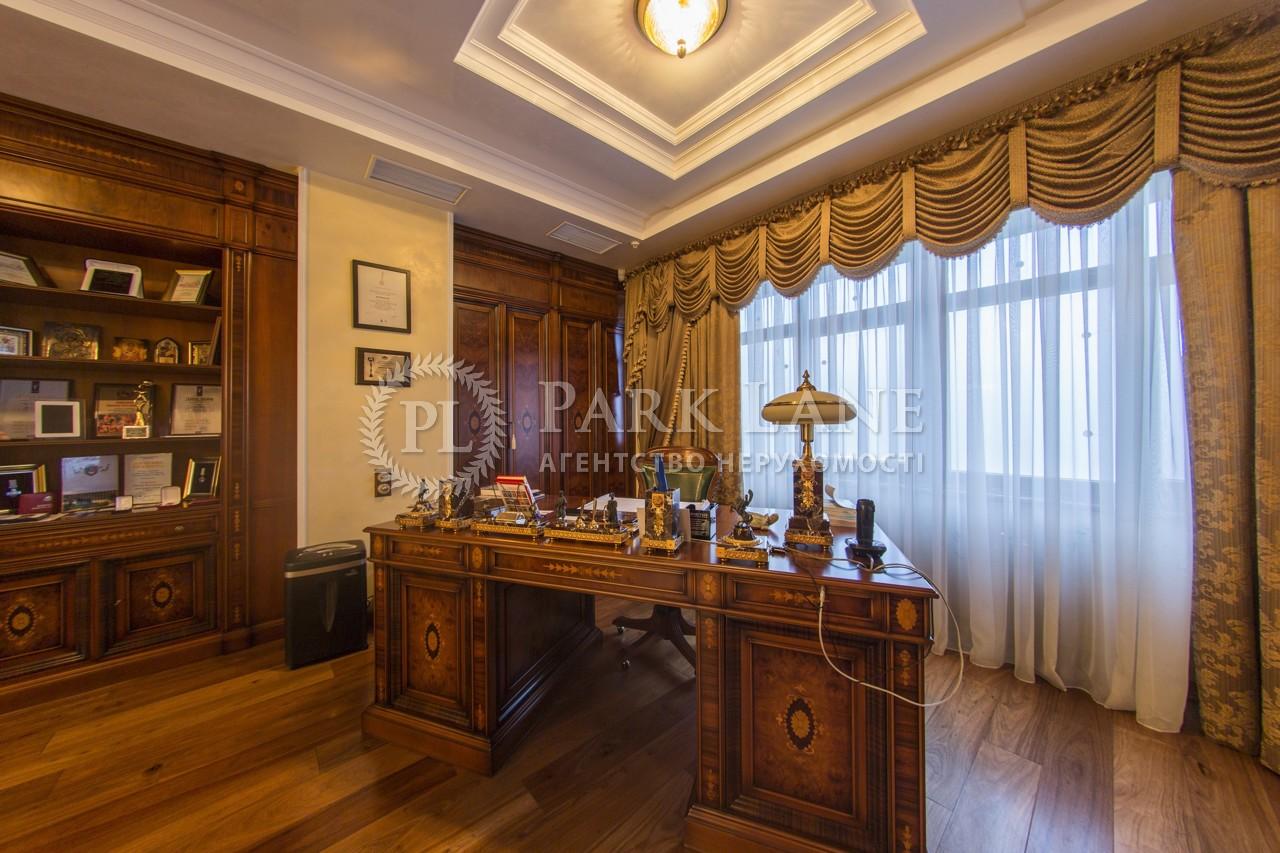 Нежилое помещение, ул. Гончара Олеся, Киев, J-24981 - Фото 13