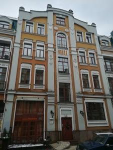 Квартира Z-1564583, Воздвиженская, 38, Киев - Фото 2