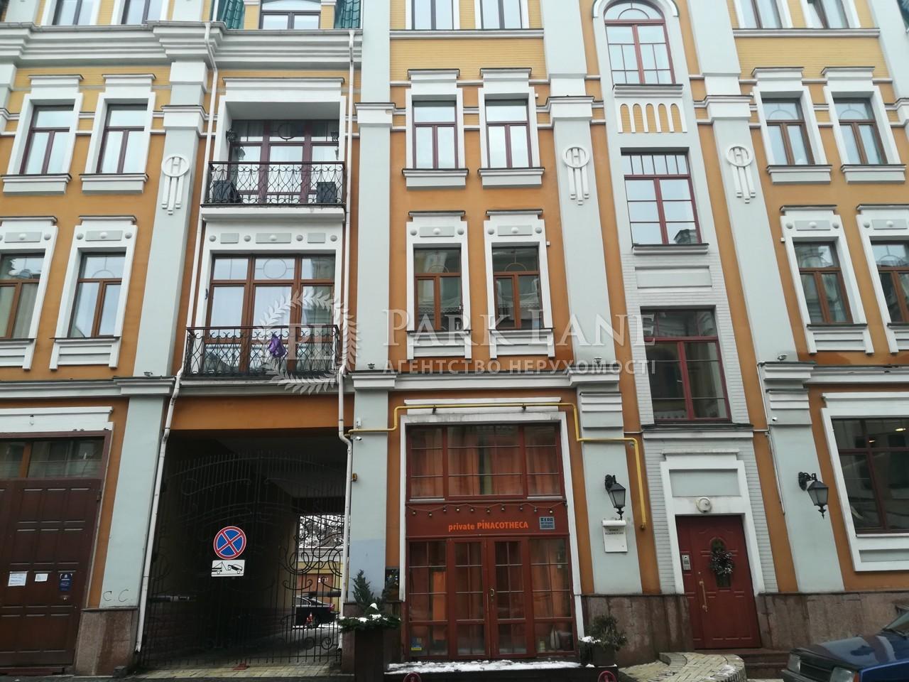 Квартира Z-1564583, Воздвиженская, 38, Киев - Фото 3