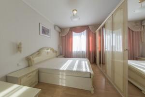 Квартира B-95923, Гетьмана Вадима (Индустриальная), 46, Киев - Фото 8
