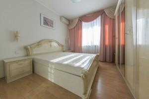 Квартира B-95923, Гетьмана Вадима (Индустриальная), 46, Киев - Фото 9