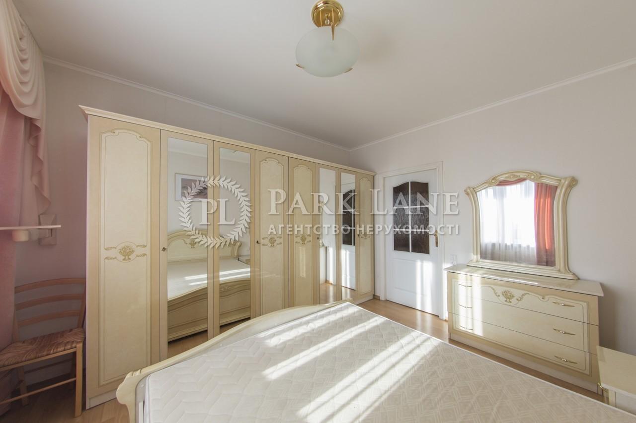 Квартира B-95923, Гетьмана Вадима (Индустриальная), 46, Киев - Фото 10