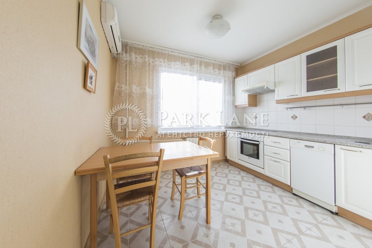 Квартира B-95923, Гетьмана Вадима (Индустриальная), 46, Киев - Фото 13