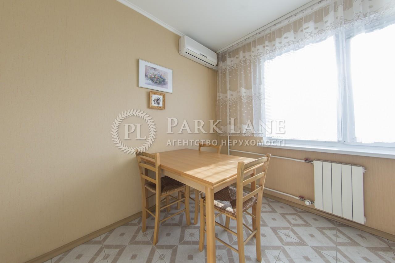 Квартира B-95923, Гетьмана Вадима (Индустриальная), 46, Киев - Фото 14