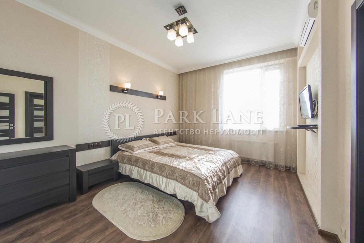 Квартира ул. Тютюнника Василия (Барбюса Анри), 37/1, Киев, B-95969 - Фото 15