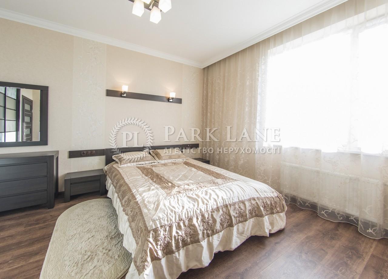 Квартира ул. Тютюнника Василия (Барбюса Анри), 37/1, Киев, B-95969 - Фото 13