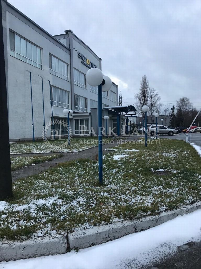 Офис, ул. Северо-Сырецкая, Киев, R-11701 - Фото 11
