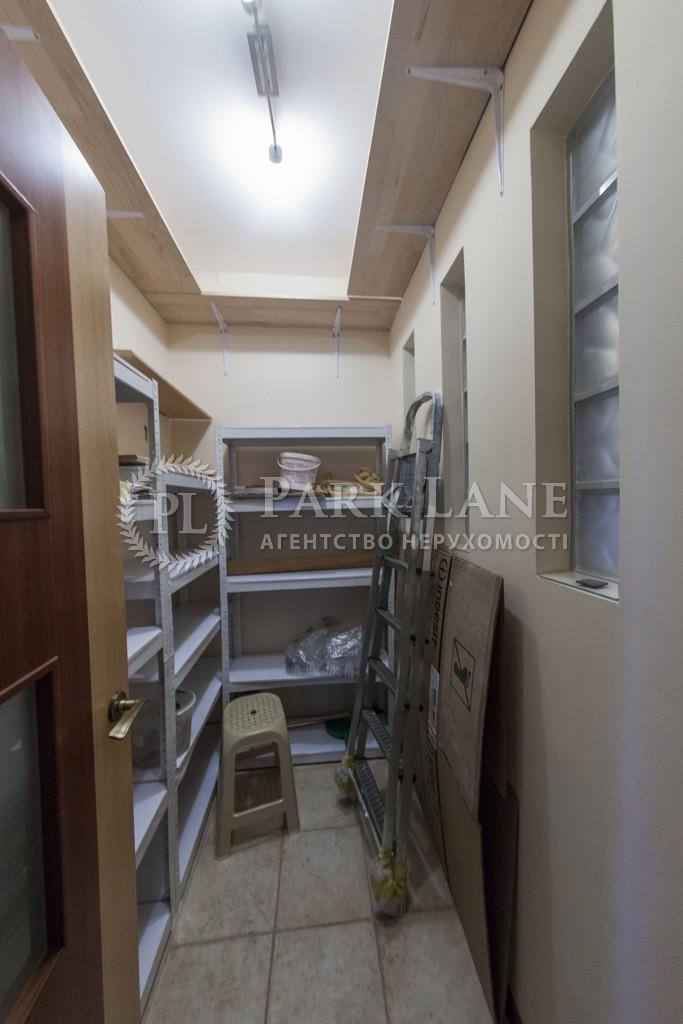Квартира ул. Кирилловская (Фрунзе), 14/18, Киев, B-96014 - Фото 16