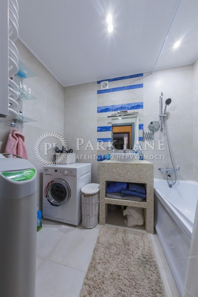 Квартира вул. Шовковична, 20, Київ, Z-230469 - Фото 12