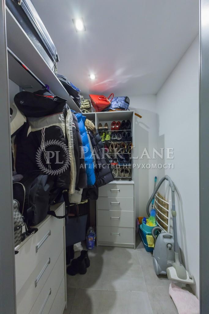 Квартира вул. Шовковична, 20, Київ, Z-230469 - Фото 14
