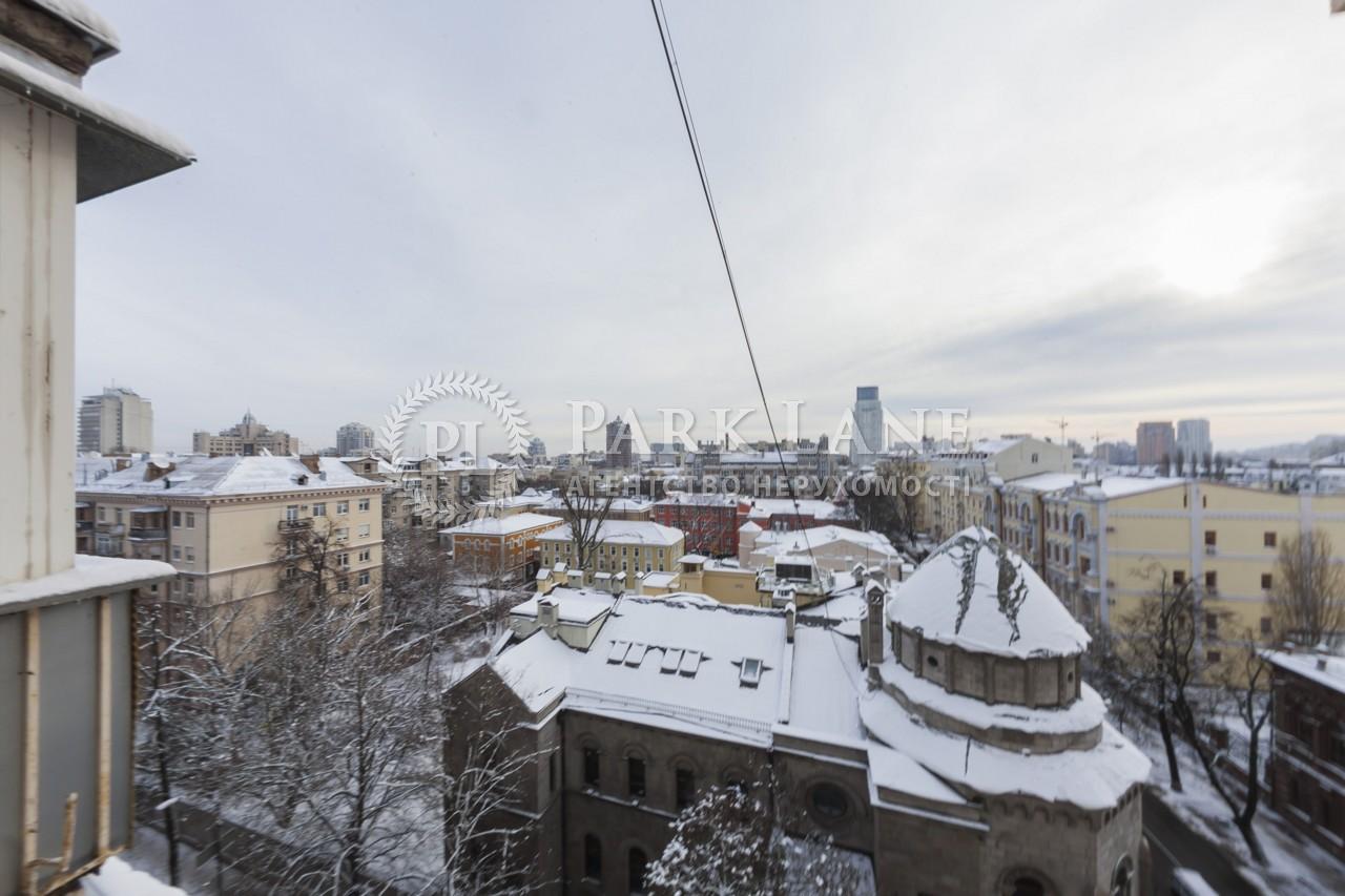 Квартира вул. Шовковична, 20, Київ, Z-230469 - Фото 19