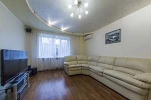 Квартира I-12444, Винниченко Владимира (Коцюбинского Юрия), 18, Киев - Фото 5
