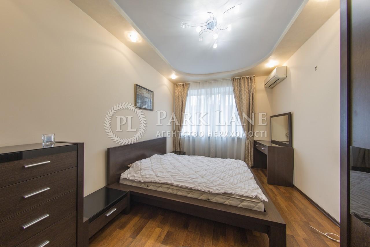 Квартира ул. Винниченко Владимира (Коцюбинского Юрия), 18, Киев, I-12444 - Фото 7