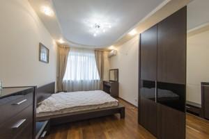 Квартира I-12444, Винниченко Владимира (Коцюбинского Юрия), 18, Киев - Фото 9
