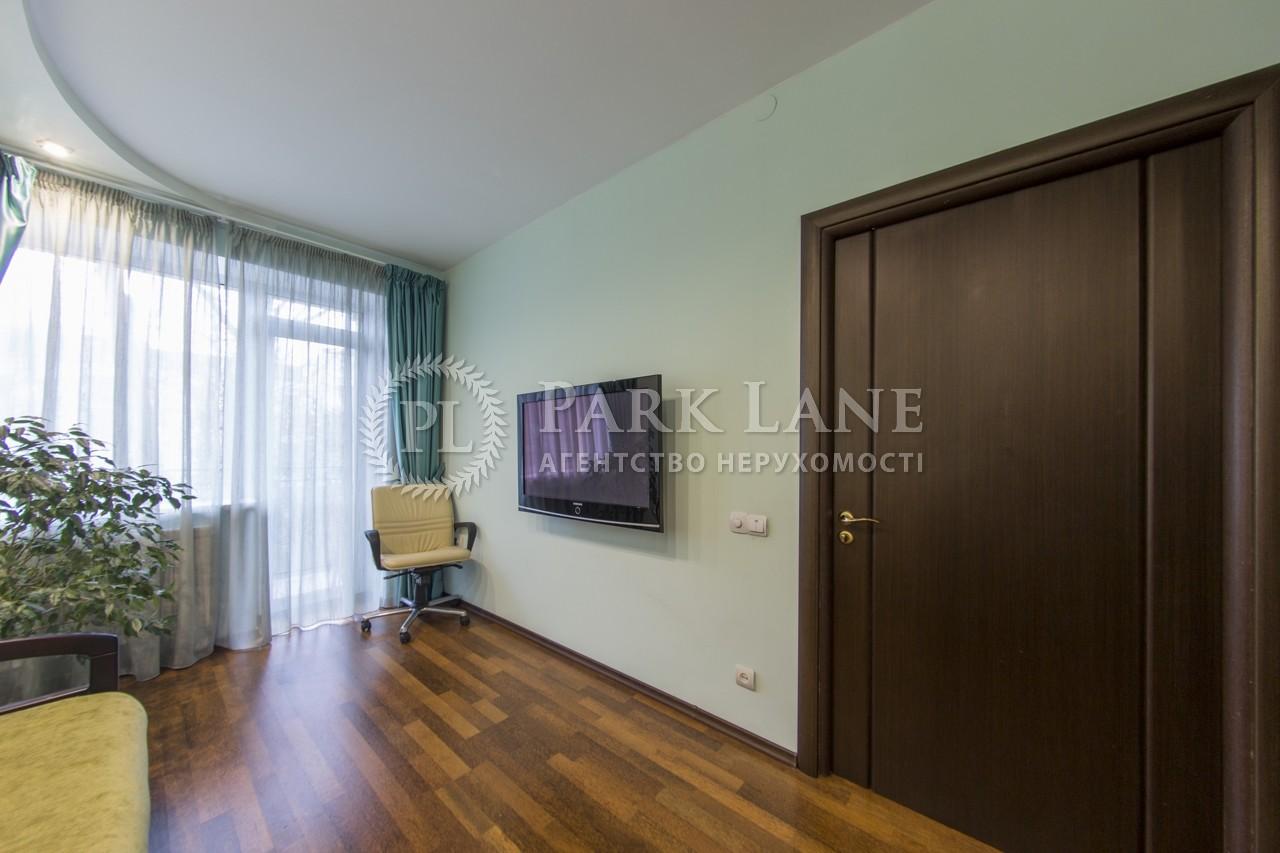Квартира ул. Винниченко Владимира (Коцюбинского Юрия), 18, Киев, I-12444 - Фото 11