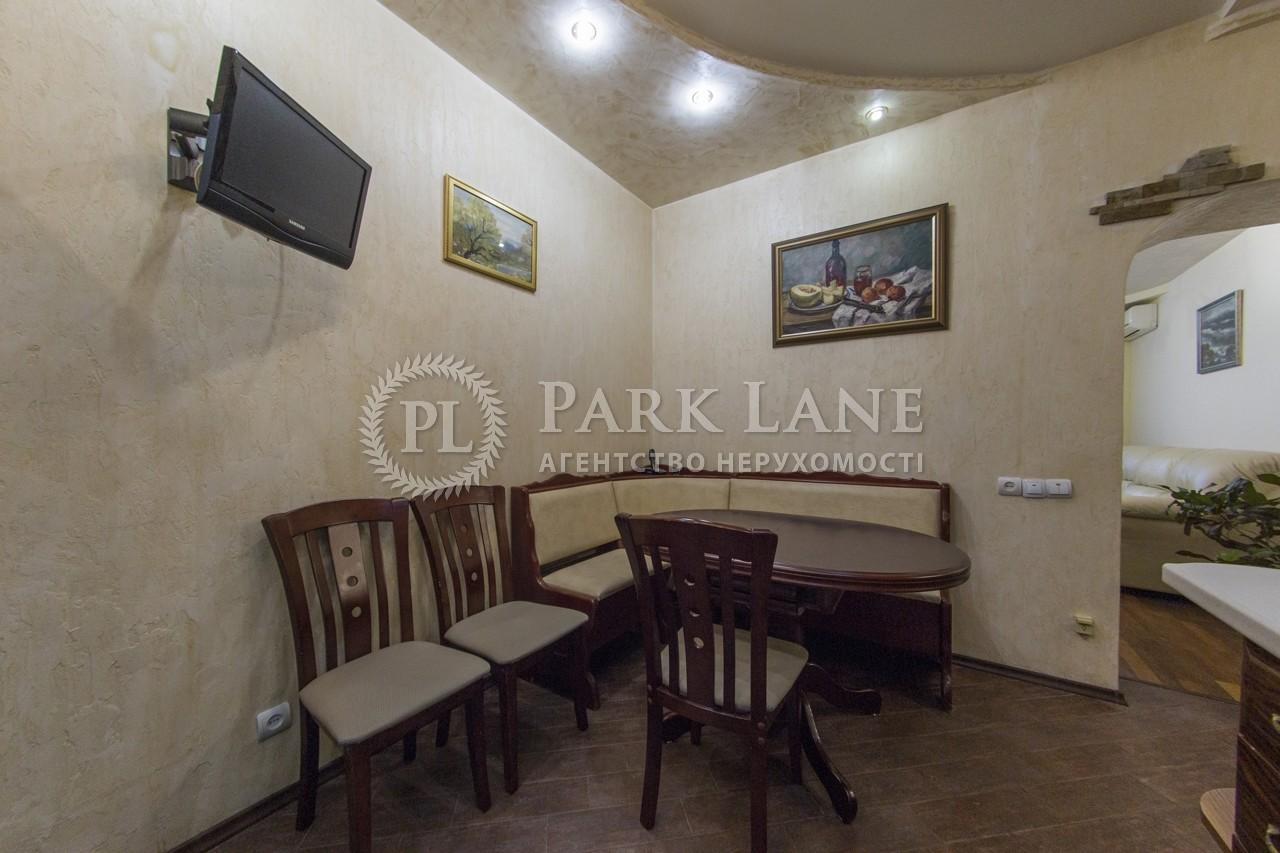 Квартира ул. Винниченко Владимира (Коцюбинского Юрия), 18, Киев, I-12444 - Фото 18