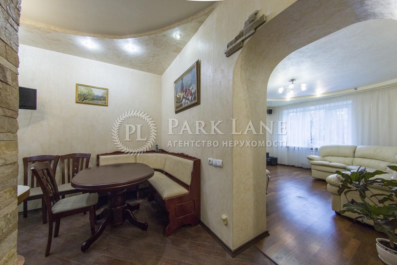 Квартира ул. Винниченко Владимира (Коцюбинского Юрия), 18, Киев, I-12444 - Фото 19
