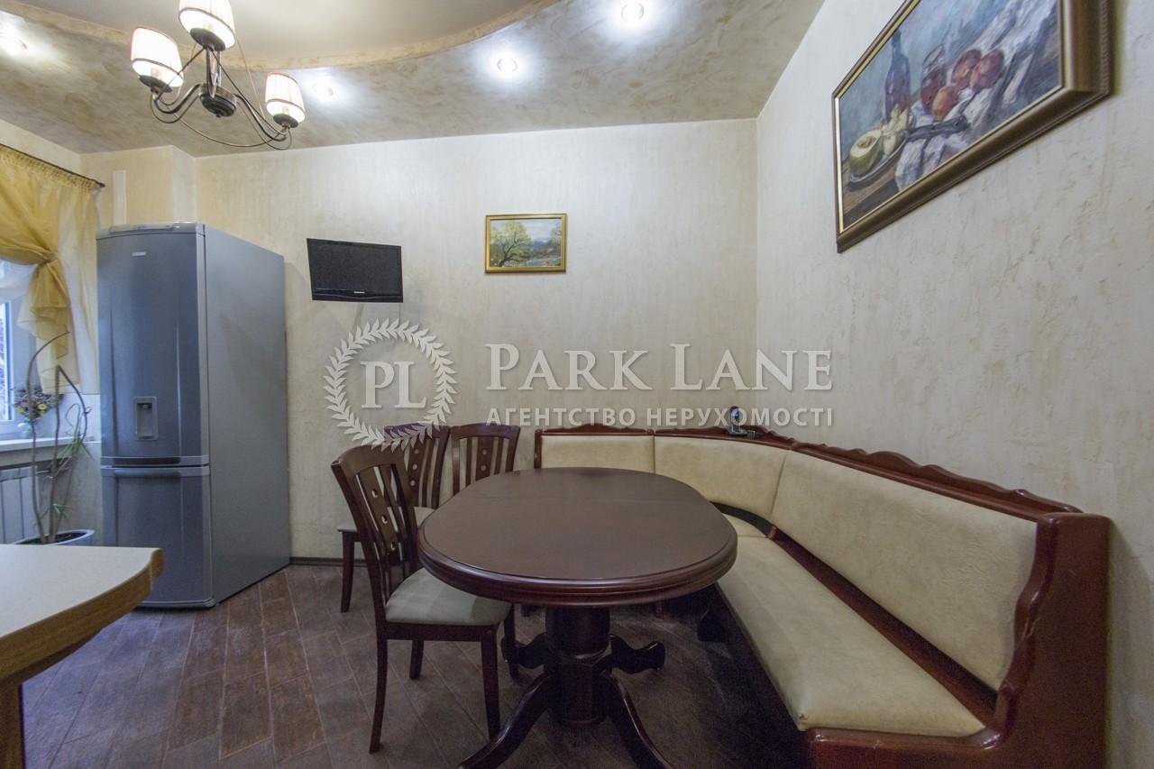 Квартира ул. Винниченко Владимира (Коцюбинского Юрия), 18, Киев, I-12444 - Фото 20