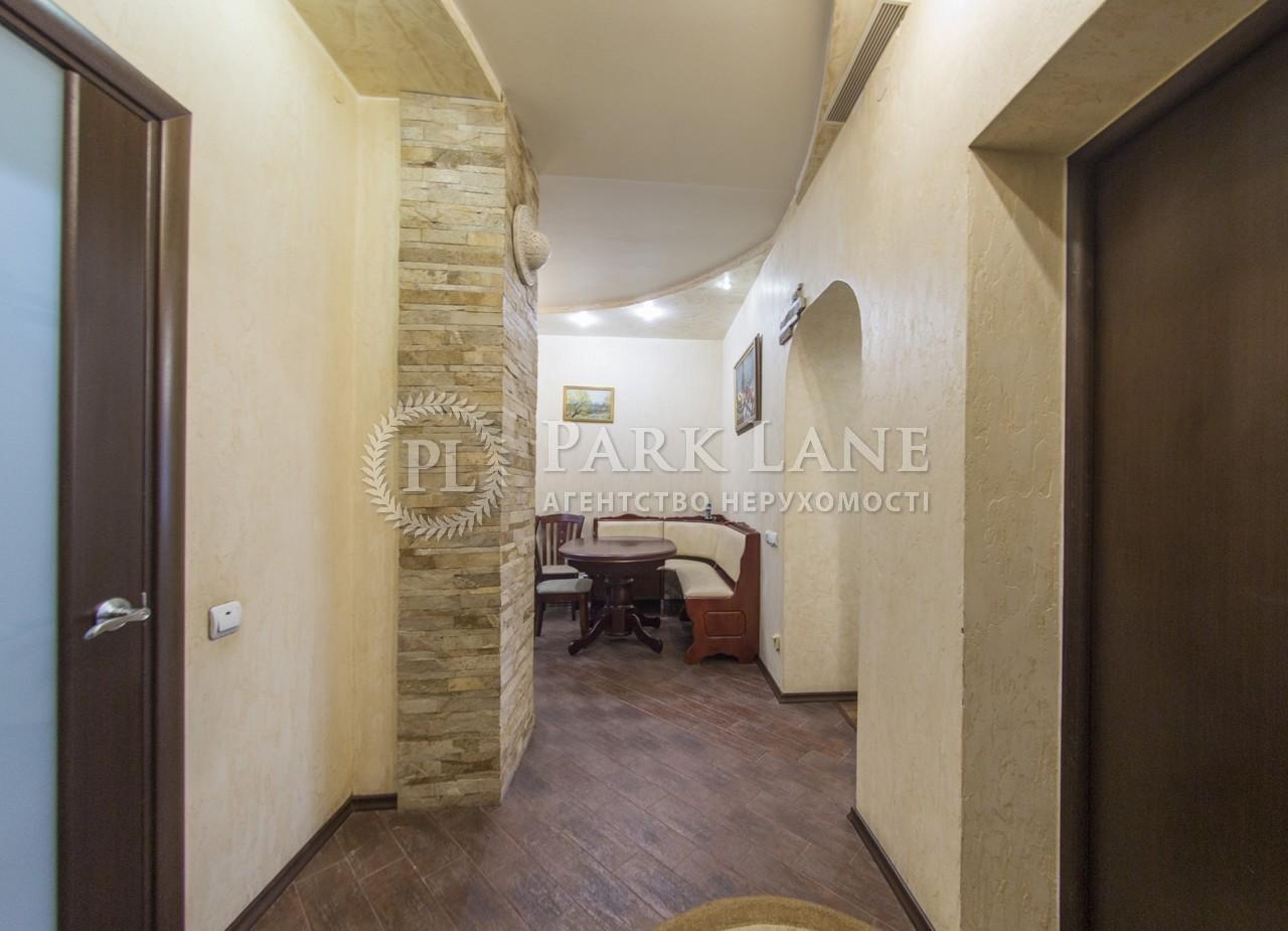 Квартира ул. Винниченко Владимира (Коцюбинского Юрия), 18, Киев, I-12444 - Фото 23