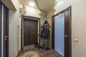 Квартира I-12444, Винниченко Владимира (Коцюбинского Юрия), 18, Киев - Фото 25