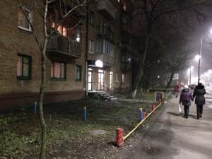 Нежилое помещение, R-14095, Воздухофлотский просп., Киев - Фото 11