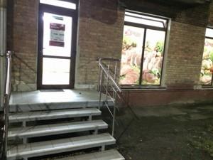Нежилое помещение, R-14095, Воздухофлотский просп., Киев - Фото 10