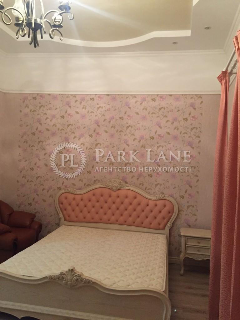 Квартира ул. Ярославов Вал, 28/31, Киев, Z-1202632 - Фото 8