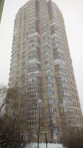 Квартира B-95670, Ирпенская, 69а, Киев - Фото 2
