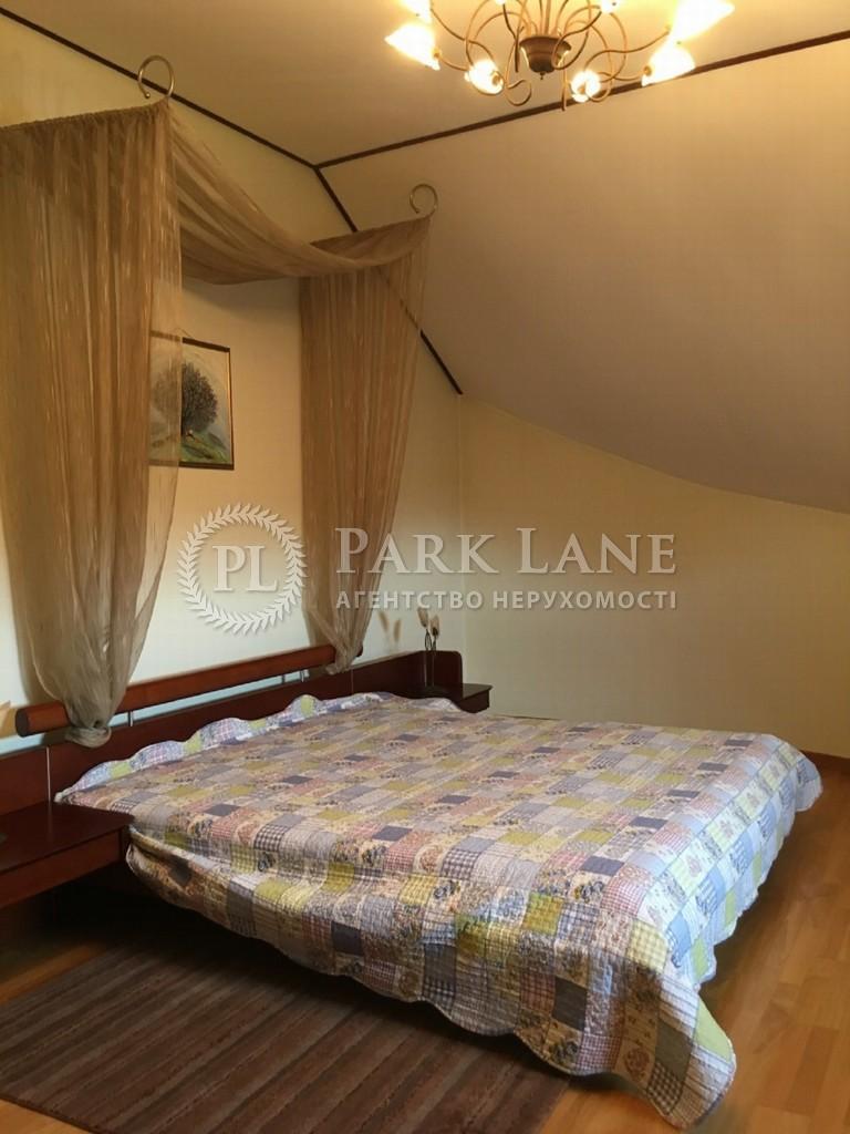 Будинок Білогородка, Z-219575 - Фото 9