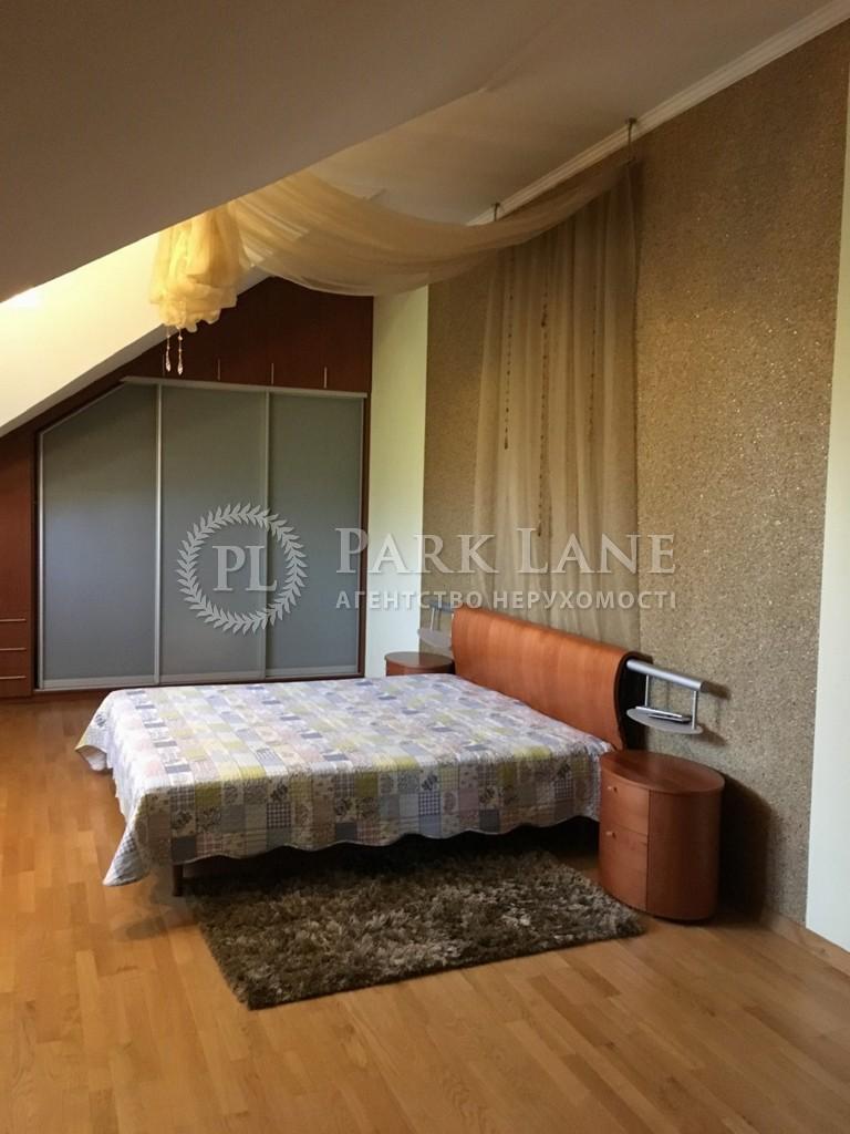 Будинок Білогородка, Z-219575 - Фото 10