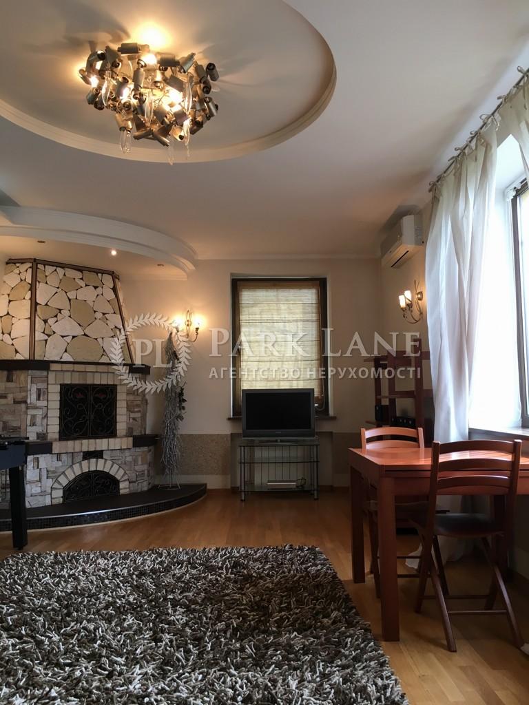 Будинок Білогородка, Z-219575 - Фото 5