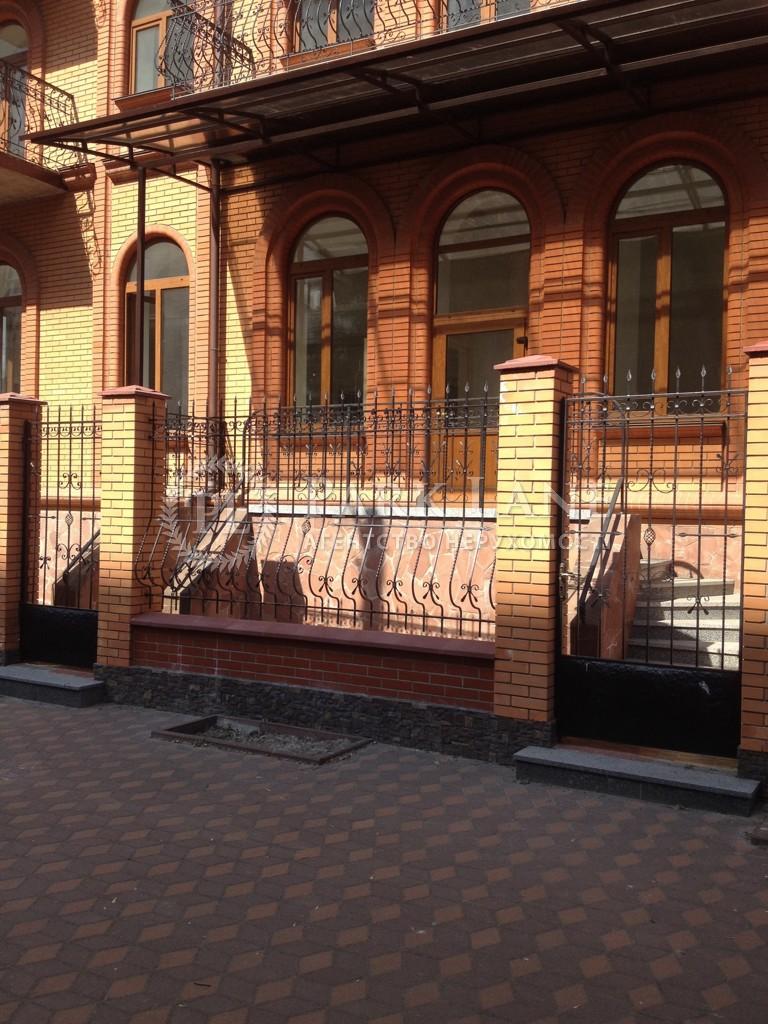Нежитлове приміщення, вул. Дніпродзержинська, Київ, J-24974 - Фото 22