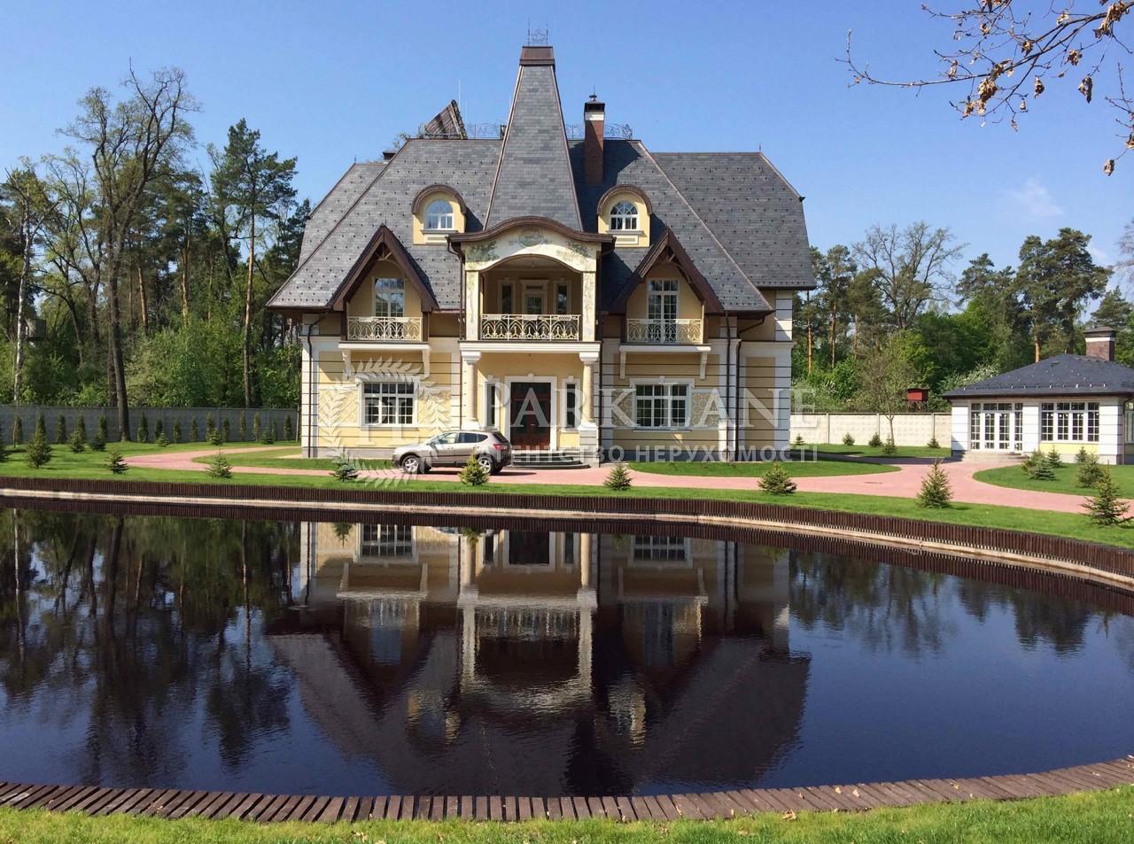 Дом Ворзель, R-14246 - Фото 1