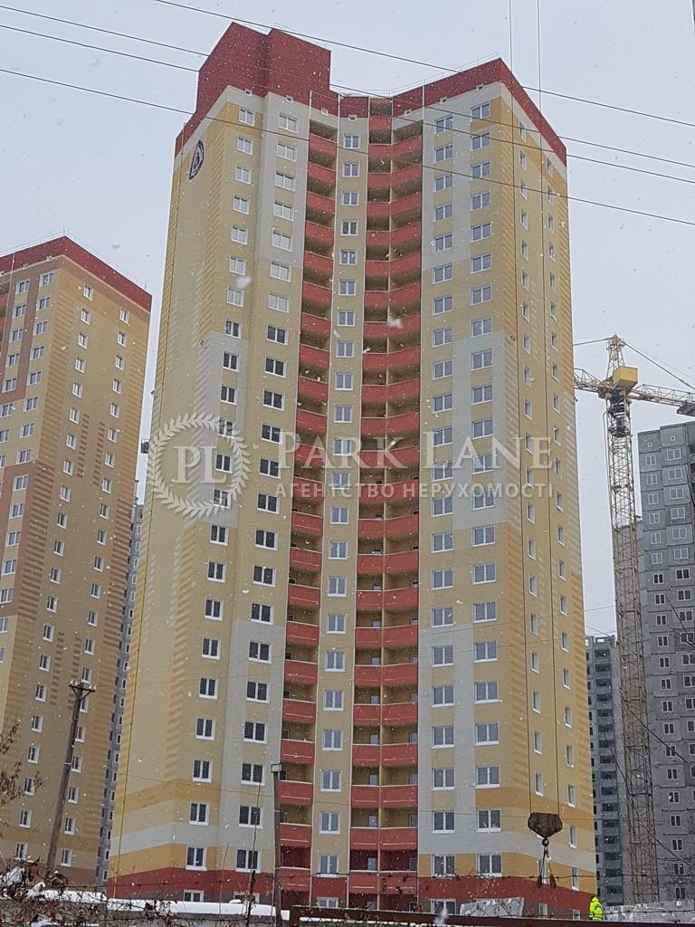 Квартира ул. Конева, 5г, Киев, R-35559 - Фото 1