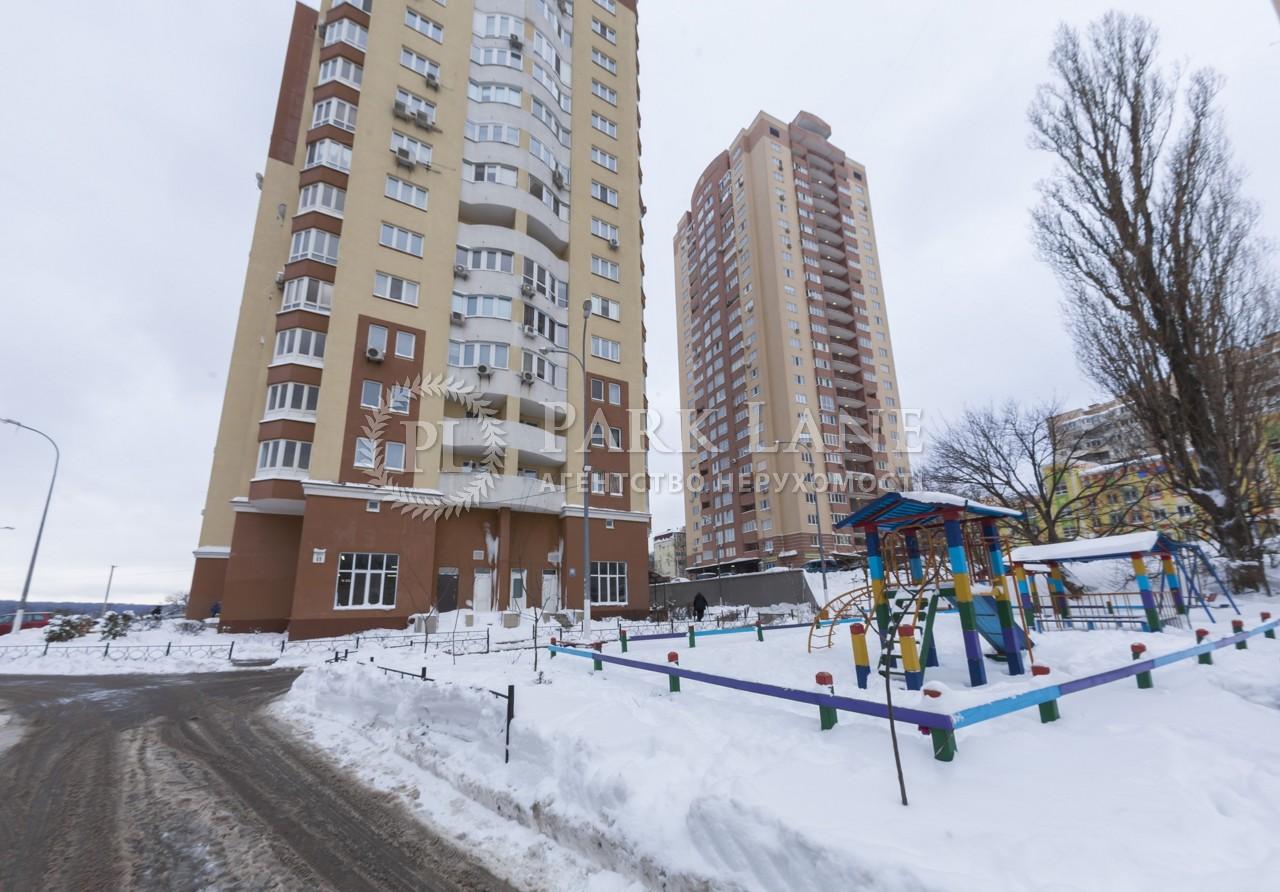 Квартира Z-695713, Науки просп., 69, Київ - Фото 4