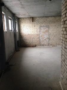 Офіс, Z-254339, Героїв Сталінграду просп., Київ - Фото 9